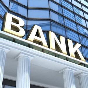 Банки Воскресенска
