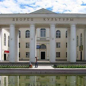 Дворцы и дома культуры Воскресенска