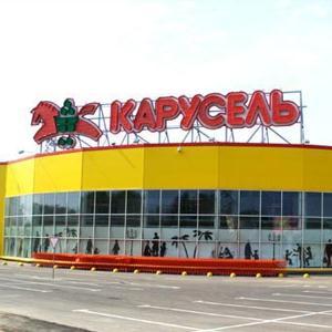 Гипермаркеты Воскресенска