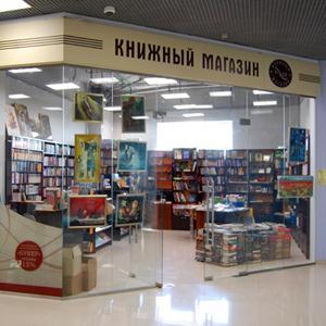 Книжные магазины Воскресенска