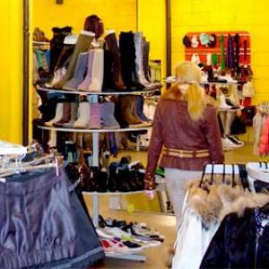 Магазины одежды и обуви Воскресенска