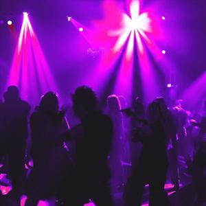 Ночные клубы Воскресенска