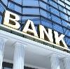 Банки в Воскресенске