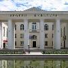 Дворцы и дома культуры в Воскресенске