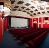 Кинотеатры в Воскресенске