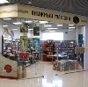 Книжные магазины в Воскресенске