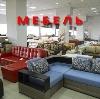 Магазины мебели в Воскресенске