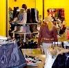 Магазины одежды и обуви в Воскресенске