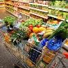 Магазины продуктов в Воскресенске