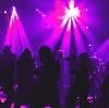 Ночные клубы в Воскресенске