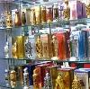 Парфюмерные магазины в Воскресенске