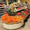 Супермаркеты в Воскресенске