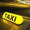 Такси в Воскресенске