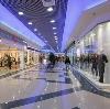 Торговые центры в Воскресенске