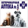 Ветеринарные аптеки в Воскресенске