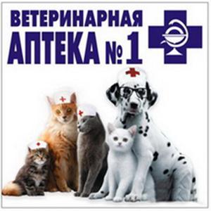 Ветеринарные аптеки Воскресенска