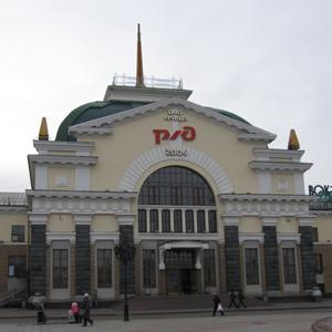Железнодорожные вокзалы Воскресенска